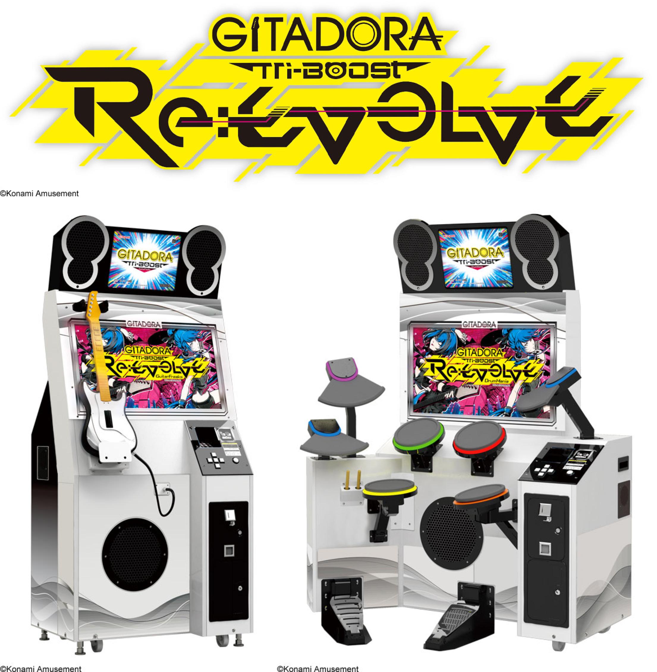 KONAMI(コナミアミューズメント)の音楽シュミレーションゲーム「ギタドラ(GITADORA Tri-Boost Re:EVOLVE)」